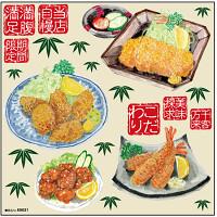 とんかつ・カキフライ・唐揚げ・エビフライ ボード用イラストシール (69632)