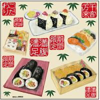 巻き寿司・助六・幕の内弁当・シャケ弁当・おにぎり ボード用イラストシール (69633)