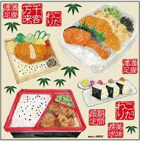 唐揚げ弁当・シャケ弁当・とんかつ弁当・おにぎり ボード用イラストシール (69634)