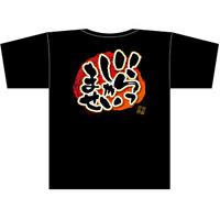 フルカラーTシャツ いらっしゃいませ サイズ:S (69778)