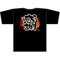 フルカラーTシャツ 感謝 サイズ:S (69790)