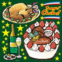 イタリアン(19) クリスマス 看板・ボード用イラストシール (W285×H285mm)