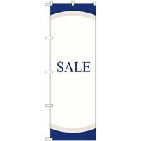 のぼり旗 SALE シンプルデザイン (GNB-2769)