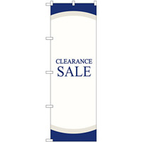 のぼり旗 CLEARANCE SALE (GNB-2772)