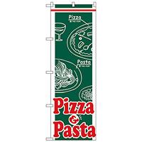 のぼり旗 ピザ・パスタ (H-668)