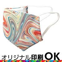 全面フルカラー印刷 オリジナル Joki(ヨキ)マスク(ロット1枚~) レギュラー