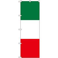 のぼり旗 イタリア (SNB-1064)