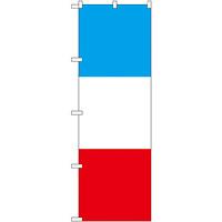 のぼり旗 フランス (SNB-1065)