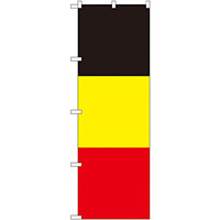 のぼり旗 ドイツ (SNB-1066)