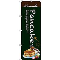 のぼり旗 Pancake (SNB-3081)