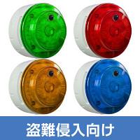 多目的警報器 ミューボ(myubo) 盗難侵入対策タイプ 青 電池式 人感センサー付 (VK10M-B04JB-TN)
