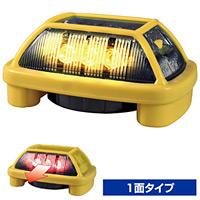 電子(LED)発炎筒 ニコハザード (屋外用) 電池式 1面発光型 発光色:黄 (VK16H-004H1Y)