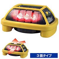 電子(LED)発炎筒 ニコハザード (屋外用) 電池式 3面発光型 発光色:赤 (VK16H-004H3R)
