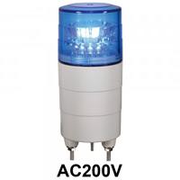 LED回転灯 ニコミニ Φ45 AC200V 色:青 (VL04M-200NB)
