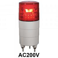 LED回転灯 ニコミニ Φ45 AC200V 色:赤 (VL04M-200NR)