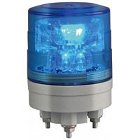 超小型LED回転灯 ニコミニ・スリム Φ45 青 規格:3点留 (VL04S-024AB)