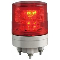 超小型LED回転灯 ニコミニ・スリム Φ45 赤 規格:3点留 (VL04S-024AR)
