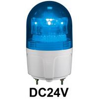 LED回転灯 ニコフラッシュ 90Φ DC24V 青 規格:2点留 (VL09S-D24NB)