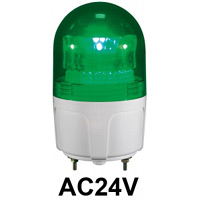 LED回転灯 ニコフラッシュ 90Φ AC24V 緑 規格:2点留 (VL09S-A24NG)