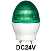 LED回転灯 ニコフラッシュ 118Φ DC24V 緑 規格:2点留 (VL11F-D24NG)