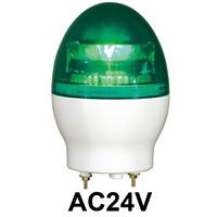 LED回転灯 ニコフラッシュ 118Φ AC24V 緑 規格:2点留 (VL11F-A24NG)