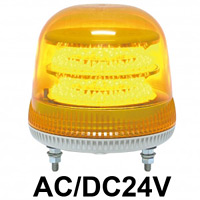 LED回転灯 ニコモア Φ170 AC/DC24V 黄 規格:3点留 電子音出力:無し (VL17M-024AY)