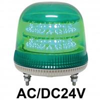 LED回転灯 ニコモア Φ170 AC/DC24V 緑 規格:3点留 電子音出力:無し (VL17M-024AG)