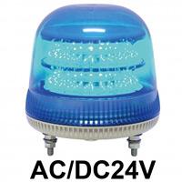 LED回転灯 ニコモア Φ170 AC/DC24V 青 規格:3点留 電子音出力:無し (VL17M-024AB)