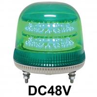 LED回転灯 ニコモア Φ170 DC48V 緑 規格:3点留 電子音出力:無し (VL17M-D48AG)