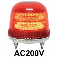 LED回転灯 ニコモア Φ170 AC200V 赤 規格:3点留 電子音出力:無し (VL17M-200AR)