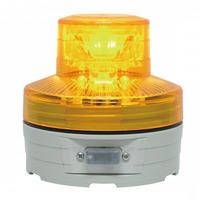 電池式LED回転灯 ニコUFO Φ76 黄 点灯方式:手動 (VL07B-003AY)