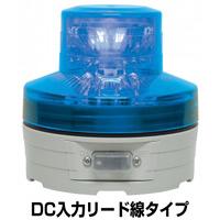 DCリード線式LED回転灯 ニコUFO Φ76 青 DC:12V (VL07B-003AB/R-12V)