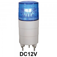 LED回転灯 ニコミニ Φ45 DC12V 青 規格:回転のみ (VL04M-D12NB)