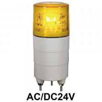 LED回転灯 ニコミニ Φ45 AC/DC24V 黄 規格:入力制御・点灯 (VL04M-024KY)