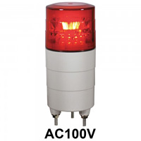 LED回転灯 ニコミニ Φ45 AC100V 赤 規格:回転のみ (VL04M-100NPR)