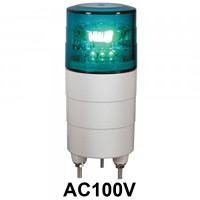 LED回転灯 ニコミニ Φ45 AC100V 緑 規格:回転のみ (VL04M-100NPG)