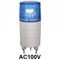 LED回転灯 ニコミニ Φ45 AC100V 青 規格:回転のみ (VL04M-100NPB)