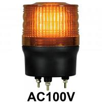LED回転灯 ニコトーチ Φ90 AC100V 黄 規格:3点留 機能:回転 (入力制御無し) (VL09R-100NY)