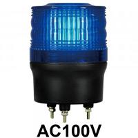 LED回転灯 ニコトーチ Φ90 AC100V 青 規格:3点留 機能:回転 (入力制御無し) (VL09R-100NB)