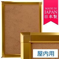 ポスターグリップ PG-44S (44mm幅) A0サイズ 屋内用 角型 化研ゴールド