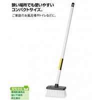 床洗浄用 ニューミディブラシ (CE-488-500-0)