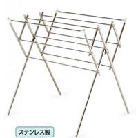 タオル掛け 小物ほし (ワイドタイプ) ステンレス製 (CE-495-300-0)