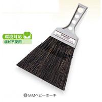 清掃用品 ニューカラーシリーズ お掃除小物 MMベビーホーキ (CE-895-400-0)