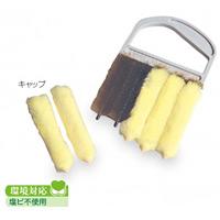 清掃用品 ニューカラーシリーズ 窓掃除用 MMブラインドクリーナー (CE-898-200-0)