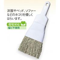 清掃用品 ニューカラーシリーズ お掃除小物 MMライトブルームII (CE-898-300-0)