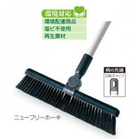 清掃用品 ニューカラーシリーズ ニューフリーホーキ (CL-382-330-0)