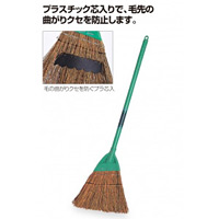 清掃用品 テーロンホーキ (CL-391-000-0)