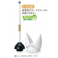 清掃用品 ニューカラーシリーズ 通水用 トイレ用ニュー洋式カップSケース付 (CL-422-021-0)