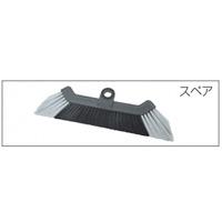 清掃用品 ホーキ BMコーナーブルーム30スペア (CL-465-205-7)