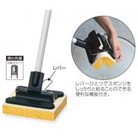 清掃用品 ニューカラーシリーズ ニュービコースワイパー (CL-506-000-0)